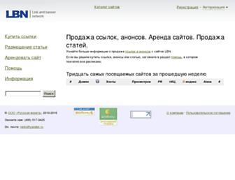 lbn.su screenshot