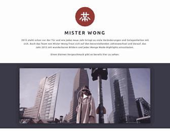 Main page screenshot of mister-wong.de