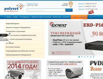 Main page screenshot of polyset.ru