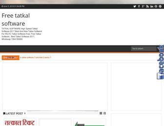 tatkalsoft.blogspot.in screenshot