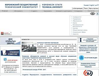 vorstu.ru screenshot