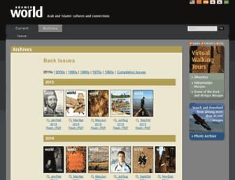 archive.aramcoworld.com screenshot