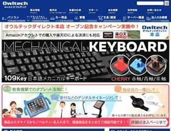 Thumbshot of Owltech.co.jp