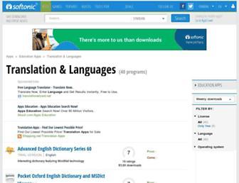 7a197c31260477db70ed3e4e2cd5cb563fb21df7.jpg?uri=msdict-cambridge-advanced-learner-s-dictionary.en.softonic