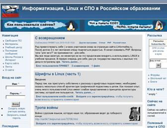 7a1bb7e07a9398ccb3afdef7745663df154e764e.jpg?uri=linformatika