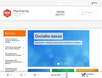 7a24ff7d614bb3c2f499982661012c1dc31ccea4.jpg?uri=po.kiev