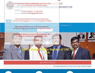 sircoficai.org screenshot