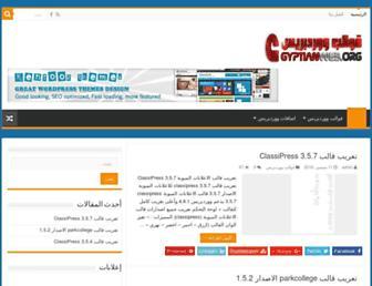 Fullscreen thumbnail of egyptianweb.org