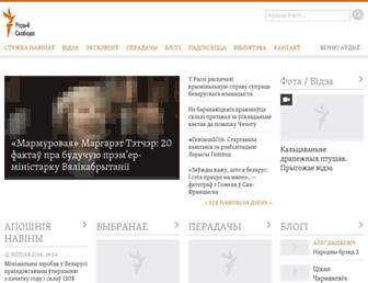 Main page screenshot of svaboda.org