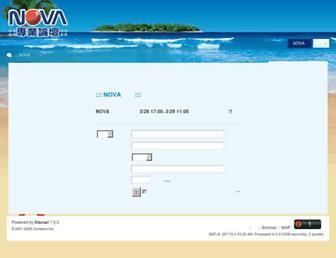 7a5c66e60b2d1a1e7cebb968bf1f9ceb5b673cc8.jpg?uri=forum.nova.com