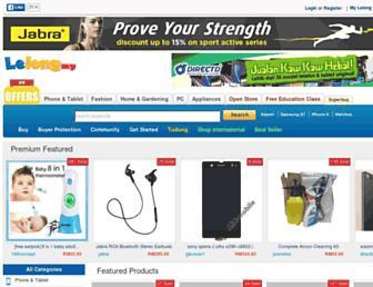 Main page screenshot of lelong.com.my