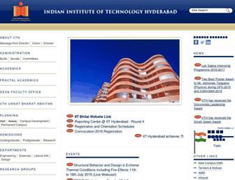iith.ac.in screenshot