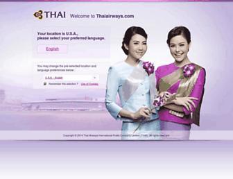 Thumbshot of Thaiairways.com