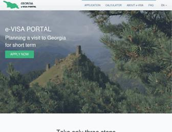evisa.gov.ge screenshot