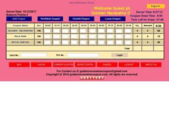 goldennavaratnacoupon.com screenshot