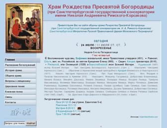 Main page screenshot of nativitas.ru