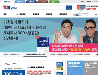 ybmbooks.com screenshot