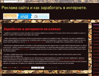 7ac102f3f2357c8da6cbd892c8e178b8effc8a08.jpg?uri=reklamabaksa.blogspot