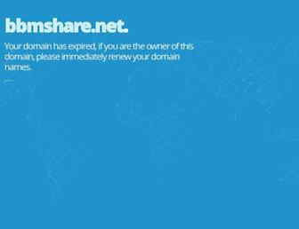 bbmshare.net screenshot
