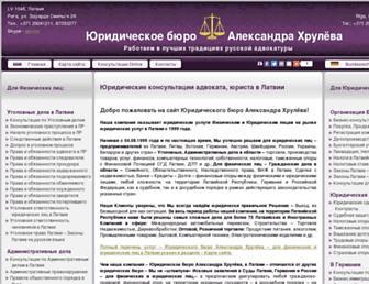7acf7b2162e59c7960022cb558a36282cbfc9863.jpg?uri=alex-lawyer