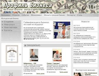 Thumbshot of Profile-biznesa.ru