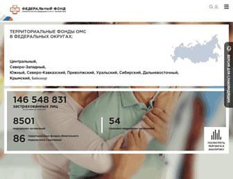 7af3fe4b96381ad618bdff1f566c197e0a5b4943.jpg?uri=ffoms