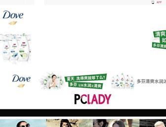 7b00d201aa2f2aa5d9de7729752be1f0a18537ab.jpg?uri=pclady.com