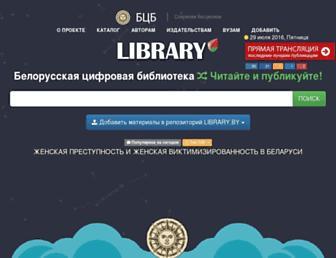 7b055a729e5945ae21096f598bd61ef0c1814b54.jpg?uri=library