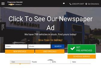 progressivechevrolet.com screenshot