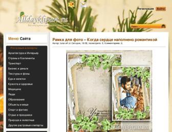 Thumbshot of Picamatic.com
