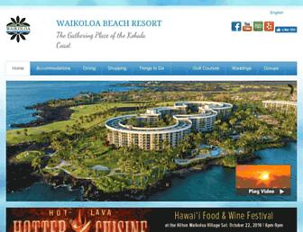 waikoloabeachresort.com screenshot