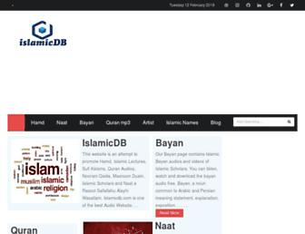 islamicdb.com screenshot