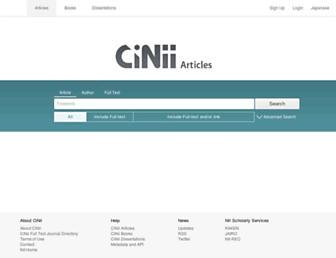 Main page screenshot of ci.nii.ac.jp