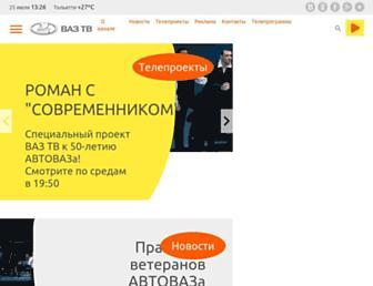 Main page screenshot of vaztv.ru