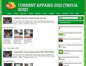 7b47d6ea69e02a110d17d1dd69a8271b25831587.jpg?uri=current-affairs-quiz-questionsanswers.blogspot