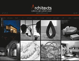7b7d0cccc08a8a482fa48e6b50a388ab2f7adaf6.jpg?uri=architects