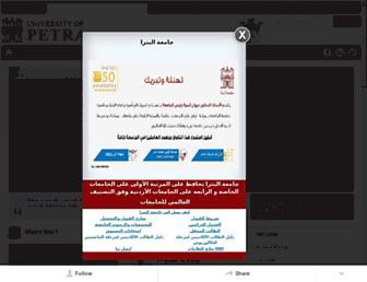 Thumbshot of Uop.edu.jo