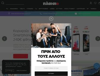 Main page screenshot of plaisio.gr