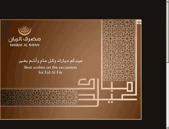alrayan.com screenshot
