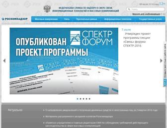 Main page screenshot of rsoc.ru