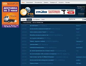 Thumbshot of Forum.tomsk.ru