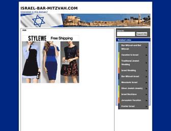 7b9c747709e3242597770c922d81bafb3ab9bfd2.jpg?uri=israel-bar-mitzvah