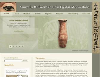 7ba22f2f5a3dc0aab1899780ea7450eb6537c3d0.jpg?uri=egyptian-museum-berlin