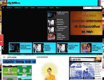 songstopalbum.blogspot.com screenshot