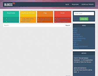Thumbshot of Innulled.com