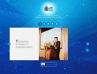 pttes.com screenshot