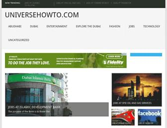 universehowto.com screenshot