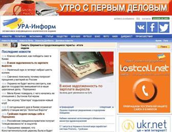 7c64f6d0edd8856b394bed519fb87e6645267177.jpg?uri=ura-inform