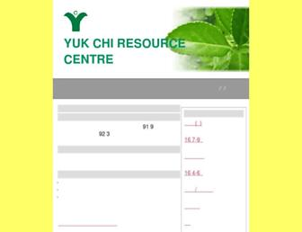 7c845b69e27e6496eb59abf7c87f6327ebf73e39.jpg?uri=yukchi.org