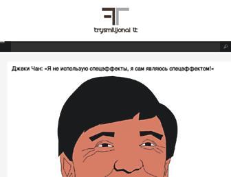 7c85a886f87e382ffefb033539e7f74762552c7a.jpg?uri=trysmilijonai